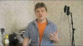 Уроки пения. Раскрепощение вокала, часть 2