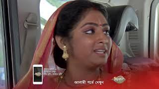 Krishnakoli Spoiler Alert 22 May 2019 Watch Full Episode On ZEE5 Episode 334