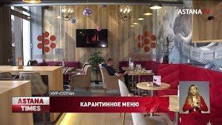 Рестораны и гостиницы вновь закрывают в столице