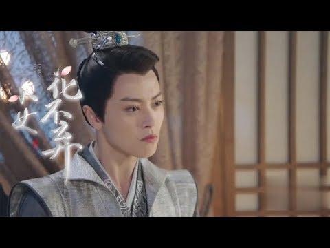 《小女花不棄》第14集精彩預告 - YouTube