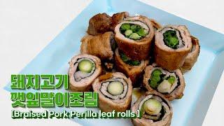 [가정간편식] 매일 먹어도 좋은 사계절 반찬, 돼지고기…