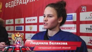 Открытая тренировка женской национальной сборной России