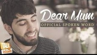 DearMum ┇ Spoken Word ┇Br. Kamal Saleh ᴴᴰ