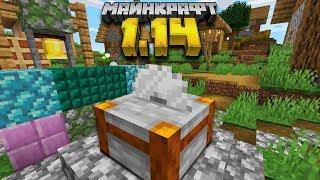 Майнкрафт 1.14 Обновление! 19W04A | Камнерез, новые блоки, | Майнкрафт Открытия