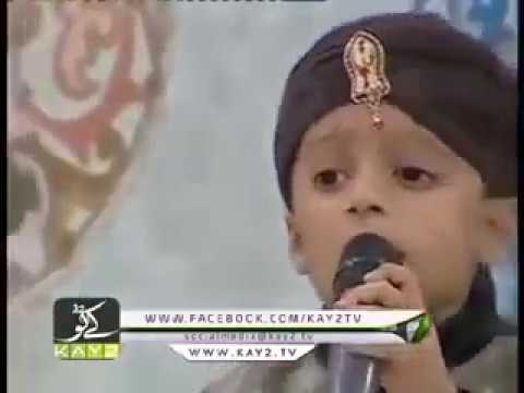 ya nabi nazre karam farmana by little child beautiful voice