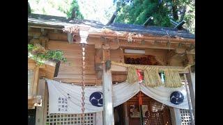 【撮影許可】荒立神社の本殿 全国の猿田彦神社の本宮