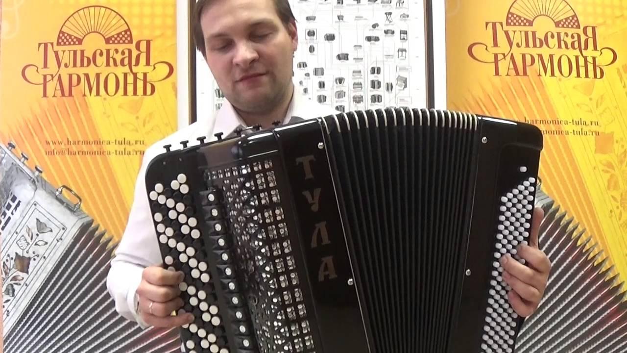 Баян ТУЛА 401 Владимир Бутусов - YouTube