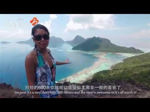 Semporna Sabah Travelogue