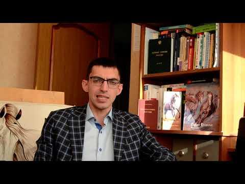 Карабахская порода лошадей: Открытая онлайн конференция