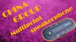 громкая связь для автомобиля bluetooth multipoint speakerphone handsfree car kit