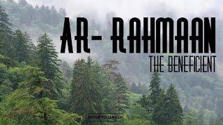 Surah Ar-Rahman (55) - Kamal Uddin