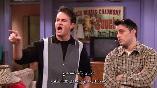 Friends - The Apartment Switch Quiz Part (1-3) مترجم
