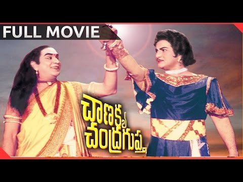 Chanakya Chandragupta Telugu Full Length...