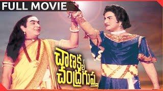 Chanakya Chandragupta Telugu Full Length Movie    NTR , ANR, Jayapradha,