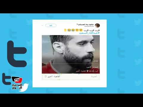 رواد تويتر لعبد الله السعيد بعد عرضه للبيع :«الي بعنا خسر دلعنا»  - 16:22-2018 / 3 / 14