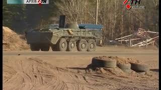 Новости АТН - 28.11.2017