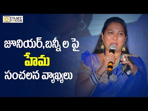 Hema Sensational Comments On Allu Arjun And  Ntr - Filmyfocus.com