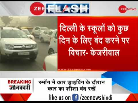 Delhi Smog: Public Health Emergency should be declared in Delhi, says IMA