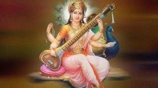 Saraswati Mantras - Ya Kundendu Tushara Hara Dhavala
