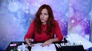 "Онлайн-урок скетчинга ""Ловец снов и перья"". Лиза Краснова Let's Travel! Sketch"