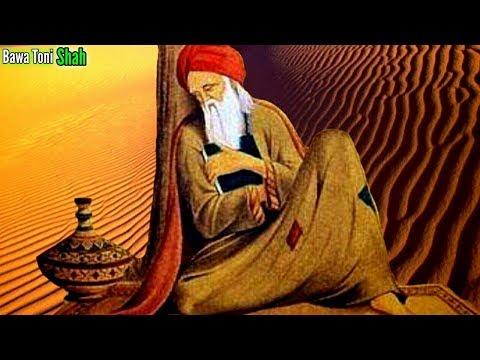 Khwaja Nizamuddin Auliya History & Biography 1st Time In [URDU-HINDI]