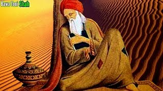 khwaja nizamuddin auliya history biography 1st time in urdu hindi