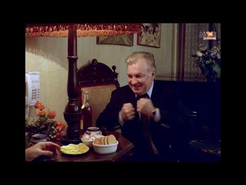 Ночной визит (1998)