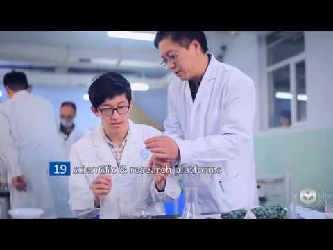 Changchun Institute of Technology 2018