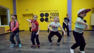Дети танцуют Хип-Хоп в возрасте 5-9 лет | Silento - Watch Me | Good Foot Dance Studio