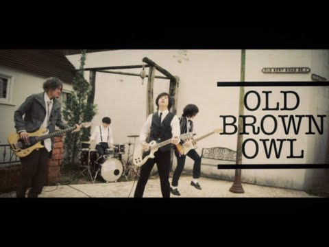 OLD BROWN OWL  ー ゼフィランサス【Music Video】