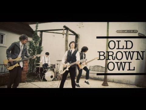 OLD BROWN OWL  ー ゼフィランサス【Music Video】
