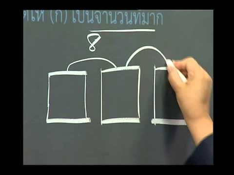 เฉลยข้อสอบ TME คณิตศาสตร์ ปี 2553 ชั้น ป.3 ข้อที่ 26