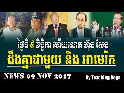 Cambodia News Today RFI Radio France International Khmer Evening Thursday 11/09/2017