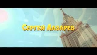 Сергей Лазарев премьера клипа песня (Ето всьо она)