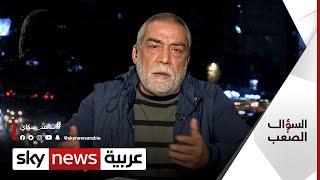الفنان أيمن رضا في أول مقابلة تلفزيونية له بعد الجدل الحاصل على مواقع التواصل   #السؤال_الصعب