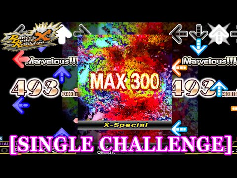 【DDR X】 MAX 300 (X-Special) [SINGLE CHALLENGE] 譜面確認+クラップ