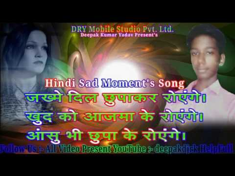 Jakme dil chhupa ke Roange. Hard mix Hindi Song. RajeshHDNagra HelpFull.deepakdjrk HelpFull