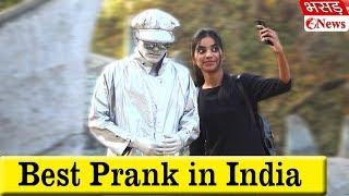 Statue Prank With Girls | Bhasad News | Pranks In India