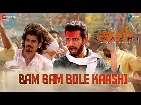 Bam Bam Bole Kaashi | Kaashi | Sharman Joshi | Daler Mehndi & Divya Kumar | Vipin Patwa | Ikka