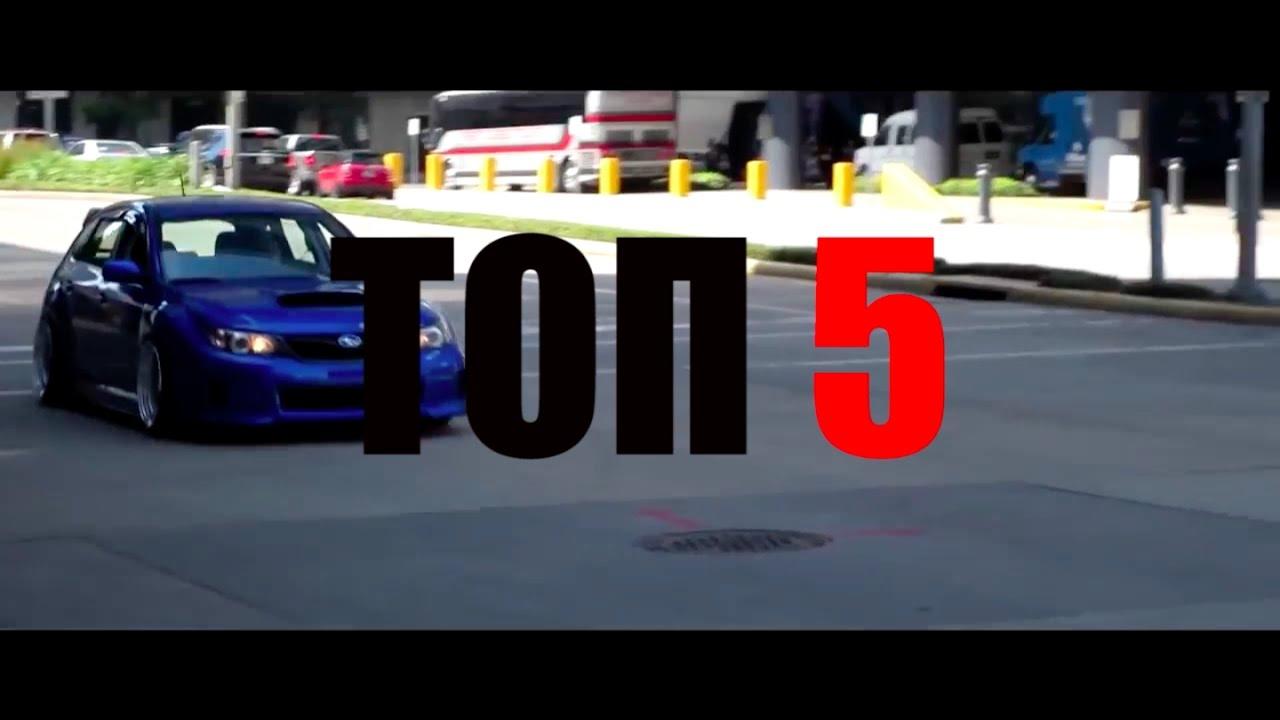 Покупка б/у BMW 5 серии. Осмотр автомобиля BMW. - YouTube