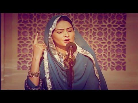 Jo Na Hota Tera Jamal Hi - Nighat Asma Gulzar - Virsa Heritage Revived