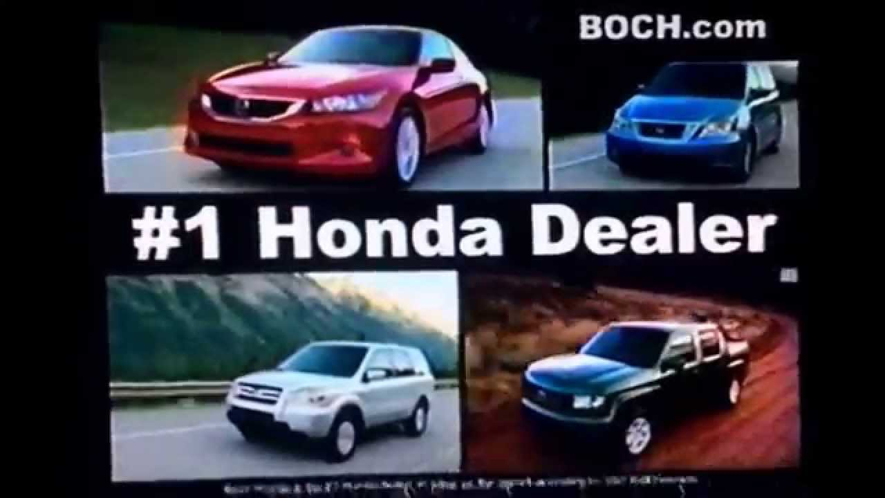 Boch Honda Commercial February 2008
