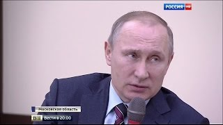 Владимир Путин назвал патриотизм единственной национальной идеей