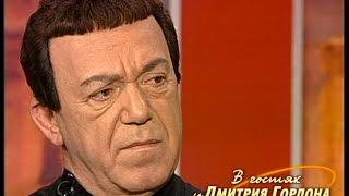 """Иосиф Кобзон. """"В гостях у Дмитрия Гордона"""". 1/2 (2005)"""