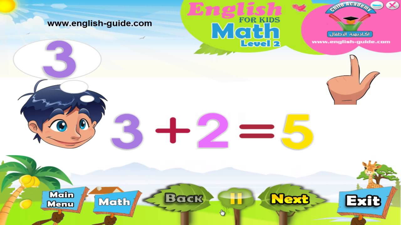 تعليم الحساب الذهني للأطفال pdf