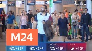 Пассажиры авиакомпании Nordwind Airlines не попали на рейс из-за очередей - Москва 24