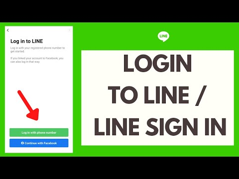 Line Account Login | How to Login to Line