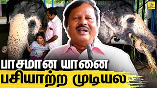 Rangan | Elephant Owner From Madurai