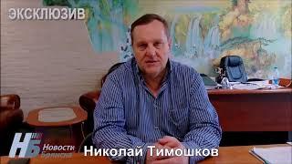 Николай Тимошков о закрытии ТРЦ