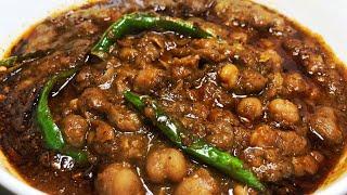 Download बहुत ही आसान तरीके से बनाये यह लाजवाब स्वाद वाले अमृतसरी पिंडी छोले | Amritsari Pindi Chole recipe Mp3 and Videos
